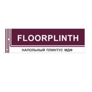 FloorPlinth 80 мм