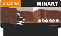 Купить оптом Плинтус Winart QUADRO 80 мм